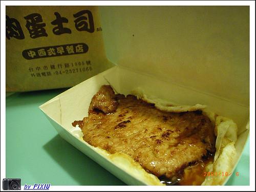 肉蛋土司 003