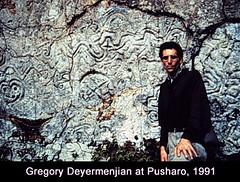 Petroglyphs of Pusharo   ...en Perú - Travel Culture ...