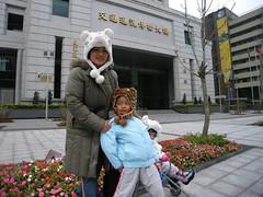 DSCN3323 (nolativ) Tags: taiwan chinesenewyear cny 2008