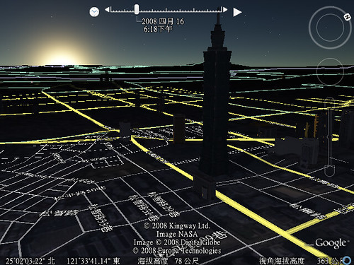 Google Earth - Photo-realistic Buildings @ Taipei101