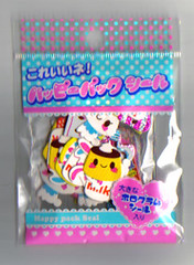 Happy pack Seal sticker sack (in.places) Tags: milk stickers pudding kawaii flan stickersack happypack