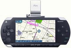 psp-gps-technologyy