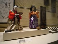 Tokyo 2008 - 國立科學博物館 - 第二階(1)