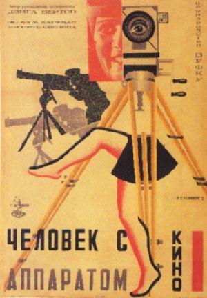 design-poster-manandamoviecamera