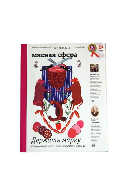 sferes magazine