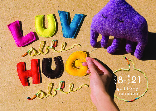 Luv-able & Hug-able @ Gallery Hanahou
