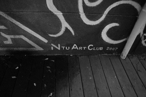 NTU ART Club