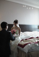 Not Far Away (Fabienne Lin) Tags: wedding portrait happy bride couple happiness pepole