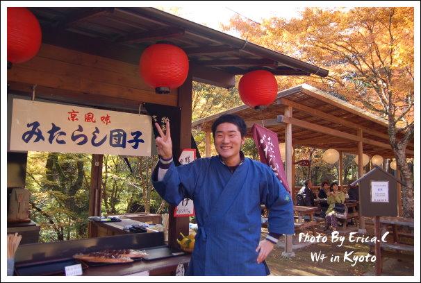 高雄茶屋 (11)