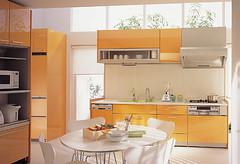 C邸 - キッチン