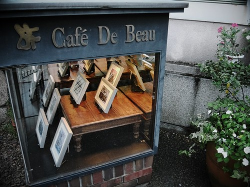 Cafe De Beau