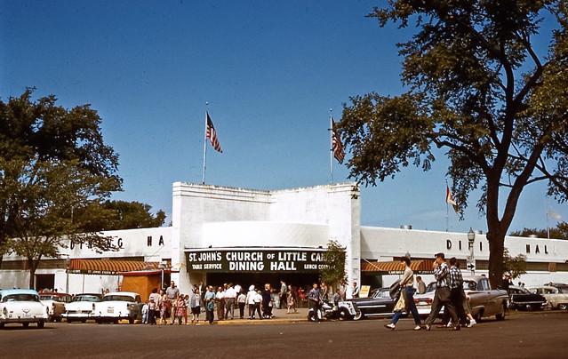 State Fair 1957 - 3