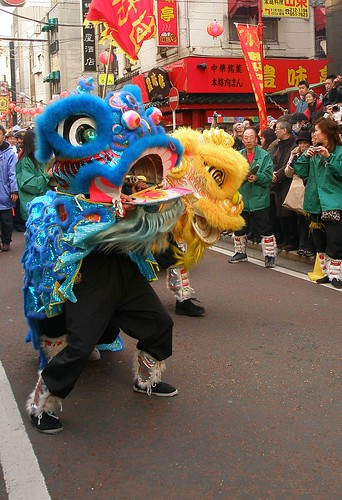 Chinese New Year, Yokohama, 2008