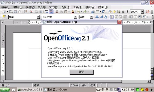 eeepc openoffice 2.3
