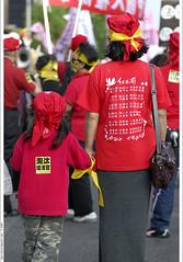 Don't let Taiwan become an island of corruption (*dans) Tags: rally taiwan photojournalism taipei 2007 antigraft 紅衫軍 紅花雨 20071027 仁義之獅 我要法官法 民間司改會 別讓台灣成為罪惡之島 deutschesrichtergesetz judicialreformfoundation