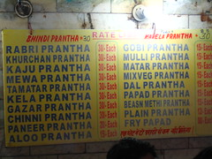 power of paranthas