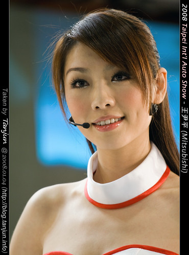 王尹平@2008台北國際車展
