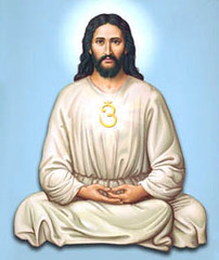 Meditating Jesus Christ Oriental (indiariaz) Tags: india church saint truth heaven cross god martha thomas matthew robe father nail luke hell halo teacher satan bible yogi meditation om jesu isa sophia within christos mothermary holyspirit desertfathers sonofgod ressurection