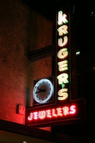 kruger's jewelers neon sign
