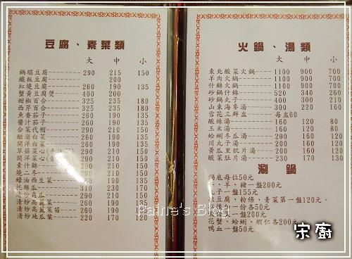 豆腐、素菜、火鍋湯類、涮鍋