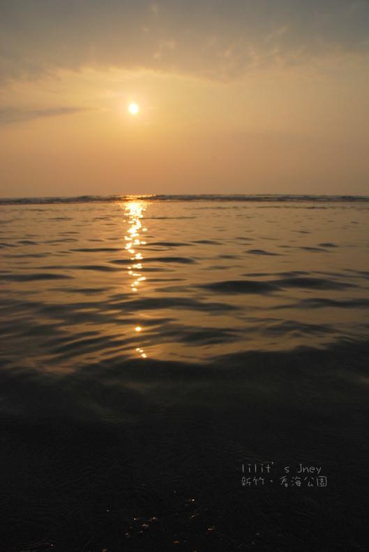 20080427_新竹看海公園#8