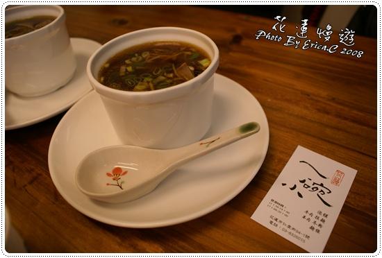 一碗小+酒廠 (2)