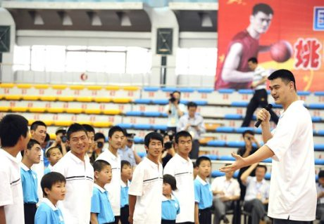 June 9, 2011 - Yao Ming at the Jiuquan Municipal Sports Academy
