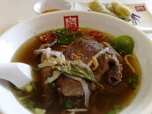 Beef Noodle Soup Combo
