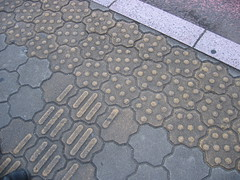 Tactile paving (muuranker) Tags: japan blind pavement nagasaki tactile