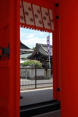 Gateway Sanjusangendo - Kyoto Japan (KILTTI) Tags: door nature japan kyoto asia flag culture doorway zen 京都 gateway nippon sanjusangendo nihon worldheritage travelphotography goldenglobe totalphoto houseroof artofimages