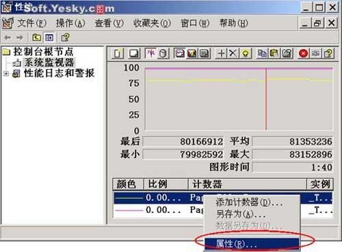 让Windows系统虚拟内存加速10