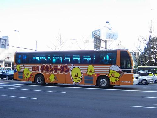 nissin ramen bus