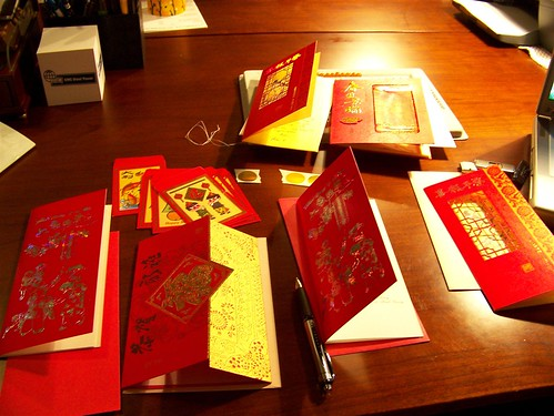 Cards for Tet