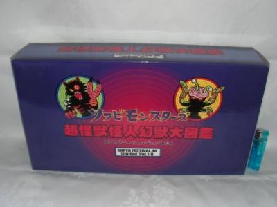 fan5go5-img600x451-1209461453daizukan02 400x300