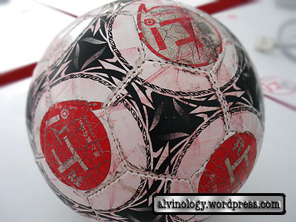 omy ball