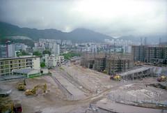 Hong Kong 1991 (Brian C~~) Tags: hk home hongkong gold iso100 minolta kodak 1991 kowloon x700 kln yauyatchuen