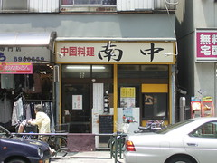 01町屋駅前_3