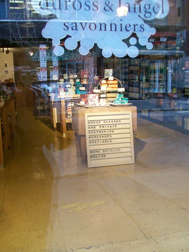 Fine soaps (and I was there)