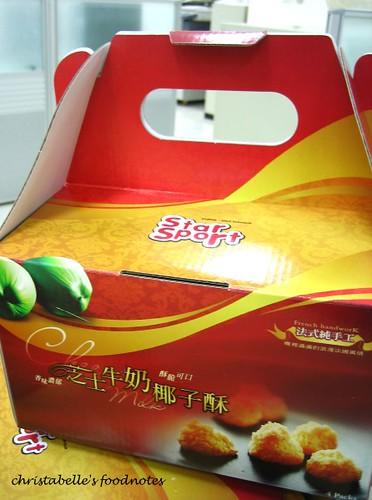 越南泉記起士牛奶椰子酥