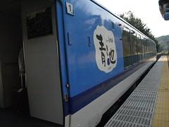 20080422 (152)