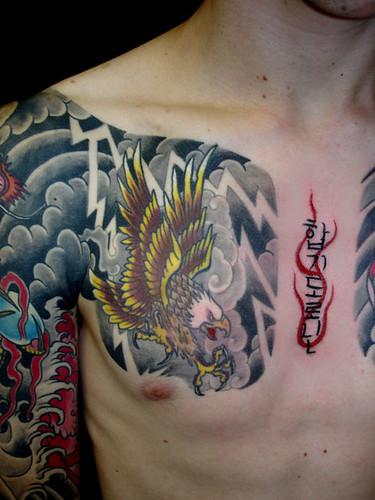 guia Tattoo feita no