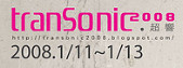 tranSonic blog label