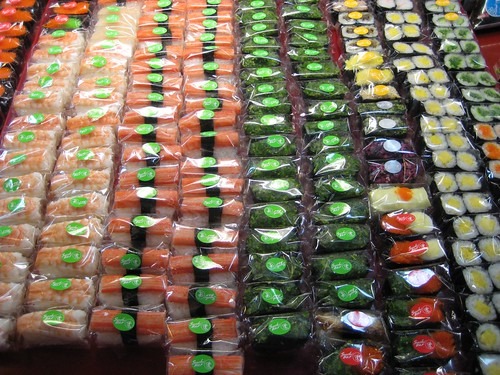 individually wrapped sushi
