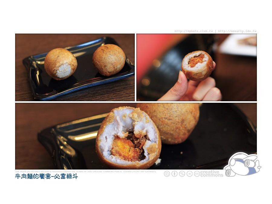 牛肉麵的饗宴-必富祿斗