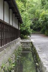 Gosho Imperial Palace