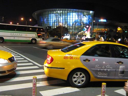 Taipei Arena 2