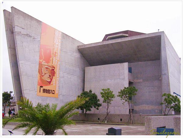 [旅遊]台北八里+ 十三行博物館 - 紫色微笑。 - 痞客邦PIXNET