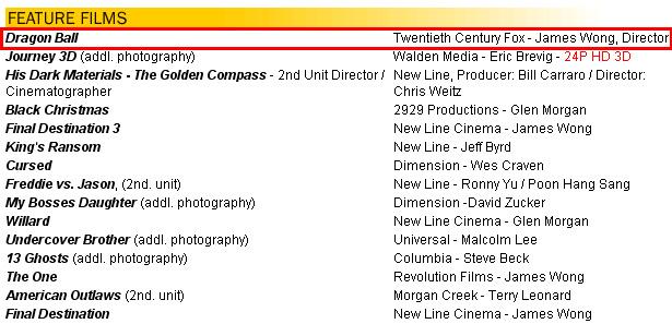 071109 - 好萊塢真人電影版『七龍珠 Dragon Ball』核心製作群順利敲定,明年1月在墨西哥開鏡,預定2010年上映