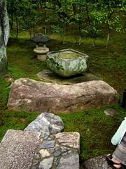 21 Katsura rocks.JPG