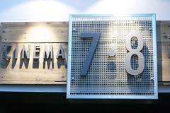 Cinema sign (niallkennedy) Tags: cinema sign 7 8 kabuki